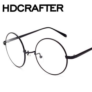 Korean Style Glasses Frame Retro Full Rim Eyeglass Frame Vintage ...