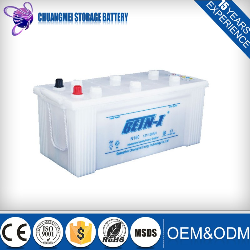 Heavy Duty n150 12v 150ah dry cell lead acid truck battery