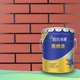 waterborne exterior texture spray texture crackle paint elastic acrylic paint