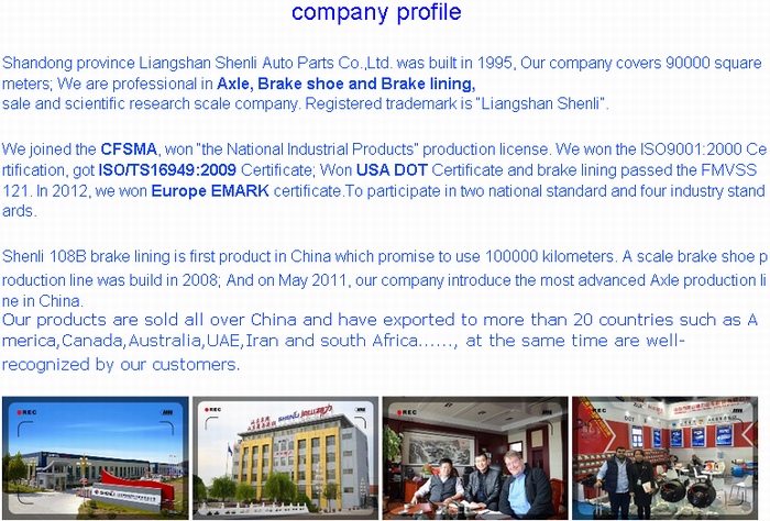 Automobile Brake Shoe 4709 - Buy Brake Shoe,Brake Shoe 4709,Automobile  Brake Shoe 4709 Product on Alibaba com
