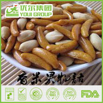 Japanese Nut Snacks Mix / Roasted Nuts / Roasted Walnuts / Dried Fruits -  Buy Dry Fruit Walnut,Japan Mix Snacks,Japanese Nut Snacks Product on