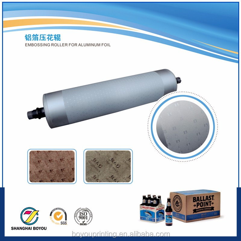 Wholesales Price the highest quality gravure printing cylinder