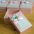 China factory cardboard small custom candy wedding gift box with lid