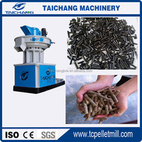 Machine for make wood pellets /1-1.5T/H wood pellet machine price