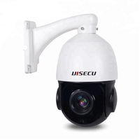 Best Price POE H.265 2MP 30X Zoom PTZ Speed Dome CCTV IP Outdoor Camera