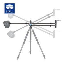 Sirui VTJ-1.8 Carbon Fiber Video Travel Jib Video Travel Arm For SLR Camera Wedding DV Micro Film DHL Free Shipping