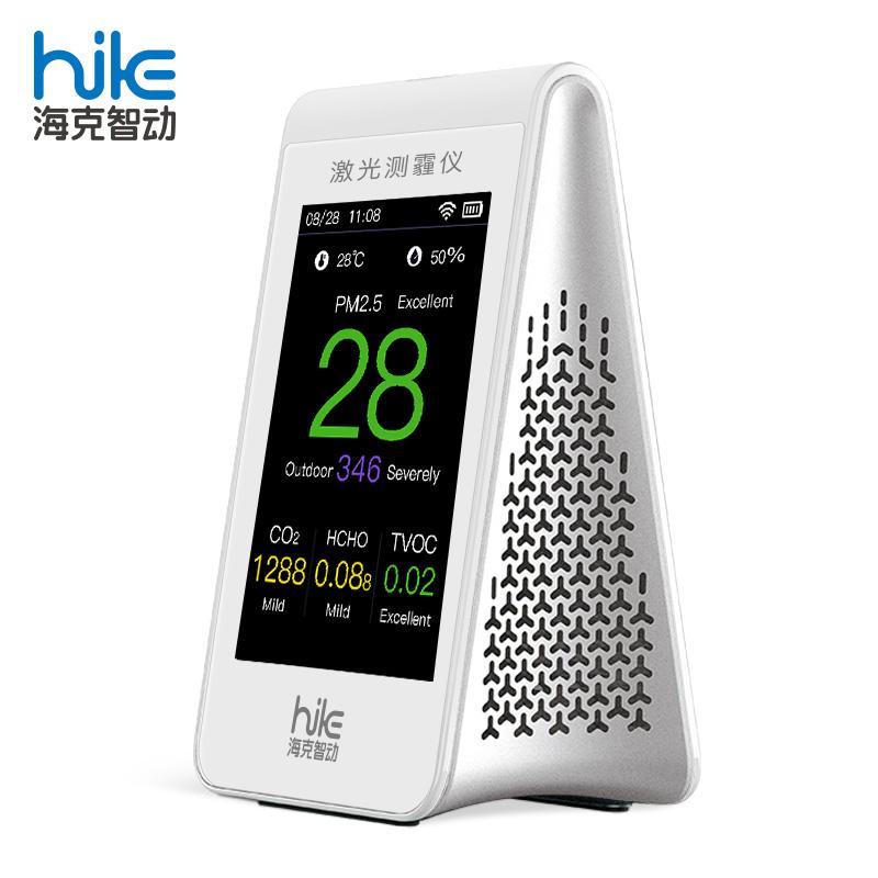 Yüksek hassasiyetli çok fonksiyonlu entegre hava kalitesi monitör WiFi