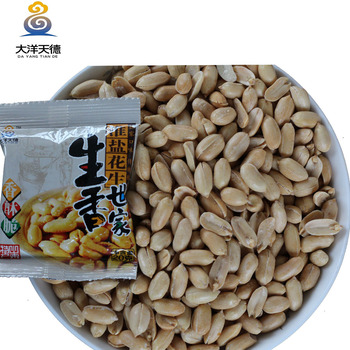 salted fried peanuts products