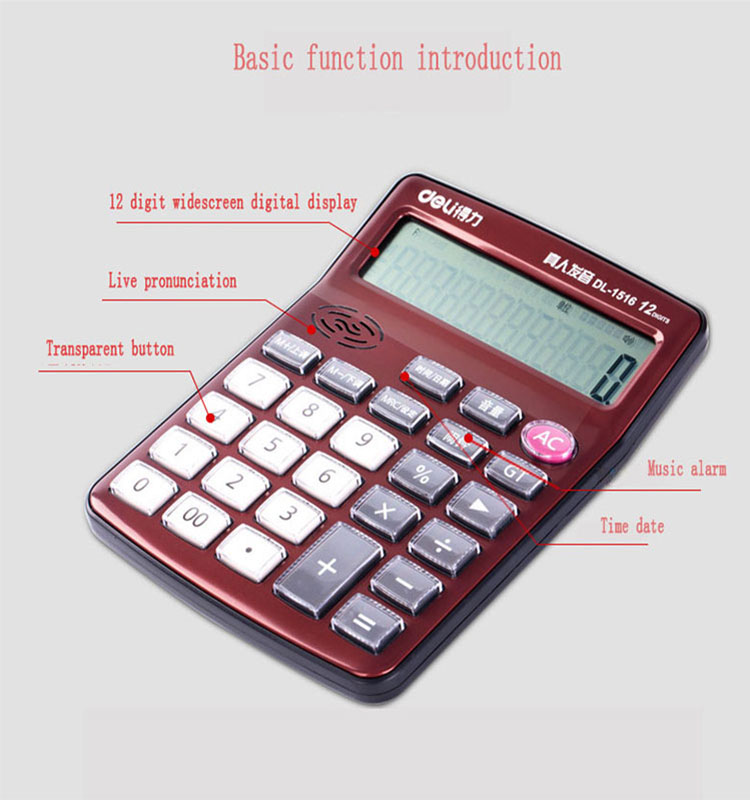 Office supply business 12 digit calculator for large screen display