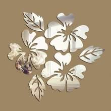 Настенный стикер s Etiqueta Da Parede, съемный зеркальный бумажный стикер s Flower, настенный стикер для гостиной 18MAR29(Китай)
