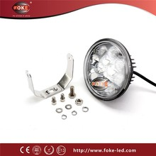 6000K 5.7' IP68 waterproof auto led work lamp with 2 different mounting methods