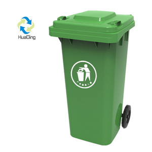 china price garbage containers waste bin 240L plastic dustbin with wheels