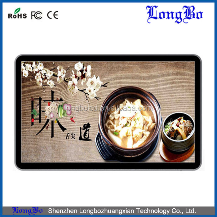 32 inch wall mounted lcd mirror advertising display