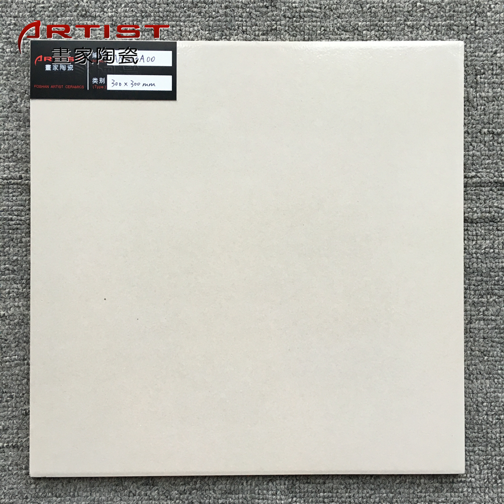 12x12 white ceramic floor tile 12x12 white ceramic floor tile 12x12 white ceramic floor tile 12x12 white ceramic floor tile suppliers and manufacturers at alibaba dailygadgetfo Image collections