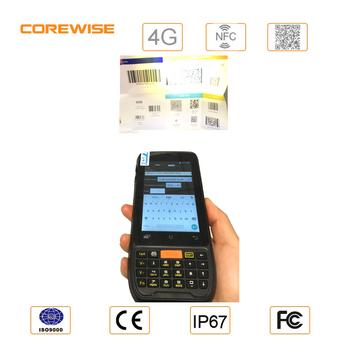 Long Range Wireless Handheld 32 Bit Laser Barcode Courier Scanner - Buy 32  Bit Laser Barcode Scanner,Handheld Barcode Courier Scanner,Long Range