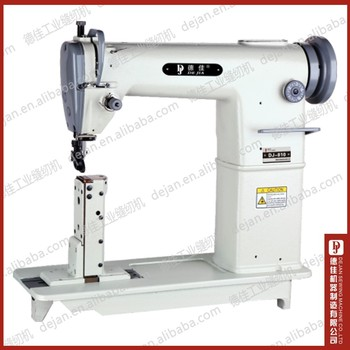 baseball cap making machinery hat machine sewing stitching