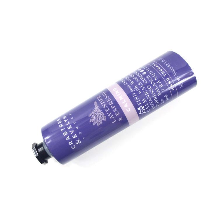 厂家直销多功能塑料化妆品管用于护肤
