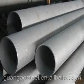 China high quality seamless stainless steel tube -- u-tube supplier reasonable price