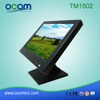TM1502: China cheap touch screen monitor 15 inch