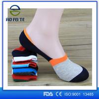 China Wholesale Men Socks Custom Socks Comfortable High Quality Sports Men Socks