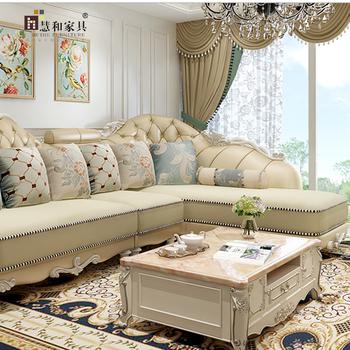 Carved Sofa Set Clic European