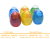 Factory Direct Sales Color Slime Gold Powder Egg Crystal Slime For Children's DIY Educational Toys