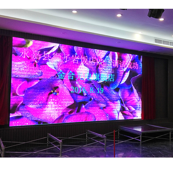 P2 5 2 By 3 Meters Indoor Led Screen /led Billboard Price - Buy P2 5 Led  Display,2 By 3 Meters Led Screen,Led Billboard Price Product on Alibaba com