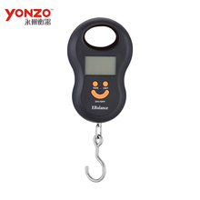 YZ-601 40kg smiling face electronic wh-a08 weiheng manual portable luggage scale 50kg