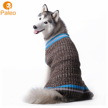 Custom Factory Cheap Clothes Japanese Easy Knit Dog Sweater Pattern