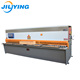 QC12K 1 - 16mm x 1500 - 4000mm hydraulic guillotine hydraulic brake type hand guillotine shear