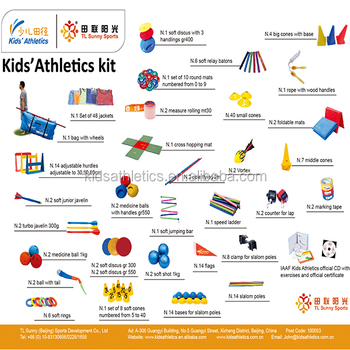 kids'athletics kit recommended by IAAF