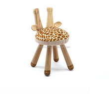 WN3101 European market wood assorted animal giraffe chair stool ottoman giraffe home furniture chair ottoman with cheapest price