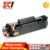 Supricolor Factory price CC388A compatible for hp printer cartridges 88a