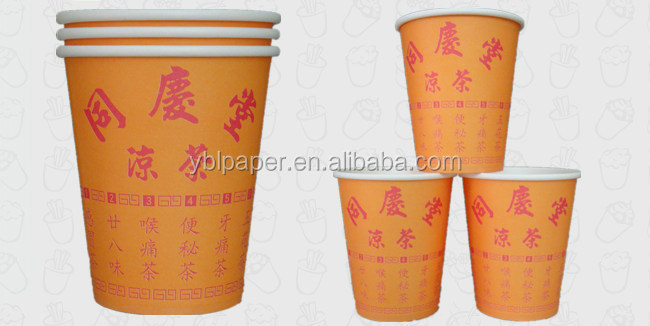 drinking cup,8oz disposable paper cup for hot cafe,paper cup for coffee to go