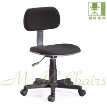 fabric drafting chair/cheap small office chair without armrest 3003A