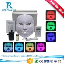 Beauty equipment microcurrent 7 color light LED skin rejuvenation therapy mask
