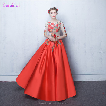 Flowers Embroidery Applique Contrast Red Prom Dresses Half Sleeves ...