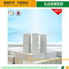 china constructio black aac concrete hollowing block for sale