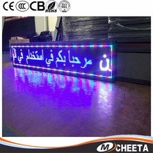 Double Sided Outdoor Scrolling Led Sign,Led Gas Price Digital Display,Led Moving Message For Petrol Station With Double