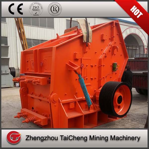 reaction hammer crusher popular in China