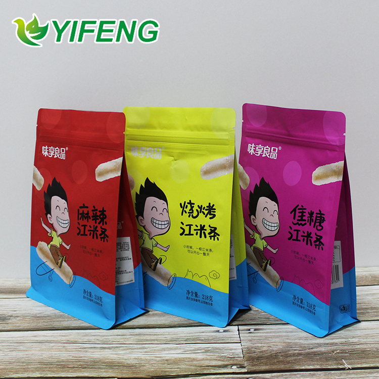 Food packaging company custom printed flat bottom pouch snack bag laminated plastic bag with zipper