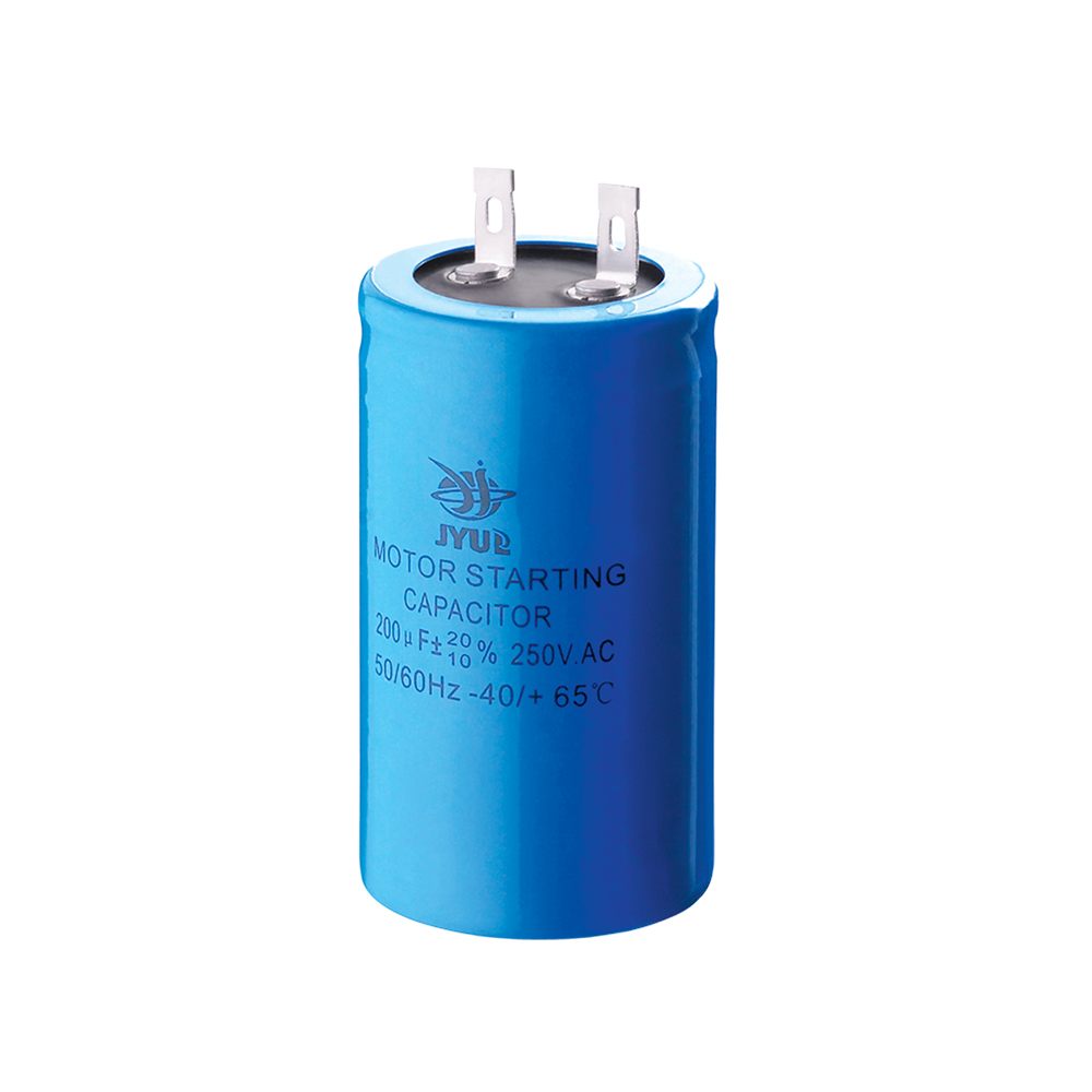 Cd60 250v Motor Starting Capacitor, Cd60 250v Motor Starting ...