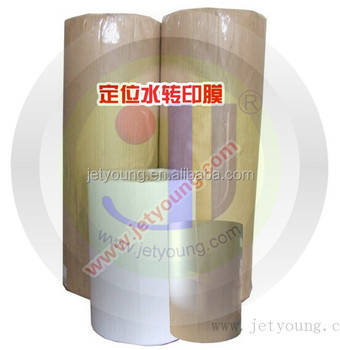 Water transfer printing blank film, for inkjet printer, size: 1.27m*250m,A4,A3, PVA material
