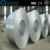 china manufacturer cold or hot rolled 304 stainless steel coil/strip best price