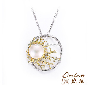 New Design Freshwater Baroque Button Pearl 925 Sterling Silver Necklace