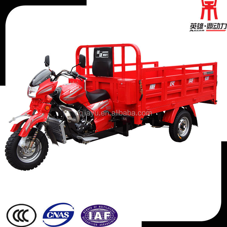 250cc Trike Chopper 3 Wheel Moped Scooter, Gasoline Tricycle Cargo for Adults
