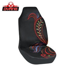 OY-SS018 Superior quality eco-friendly elegant embroidery car seat cover