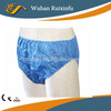 /product-detail/disposable-non-woven-underwear-spa-disposable-underwear-60038300870.html
