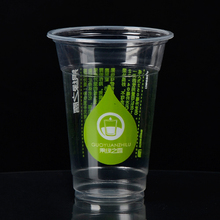 Pet High Quality Pet Plastic Cups With Lids