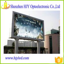 p10 Online Shopping India outdoor advertsing led display,led video screen